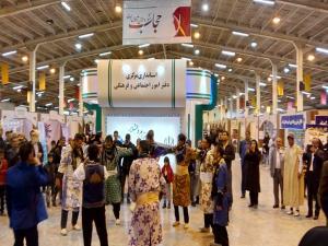 اولين جشنواره ملي اقوام و عشاير ايران